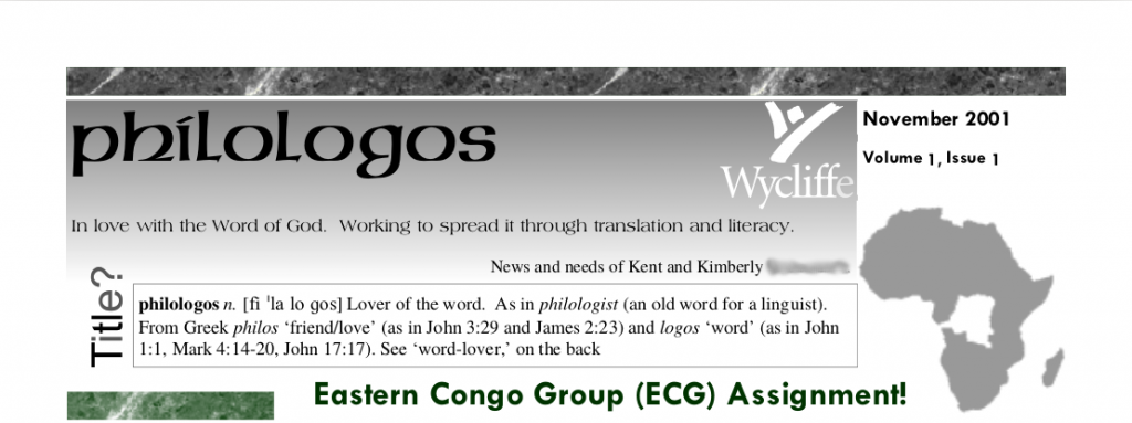 Header from our first Philologos newsletter