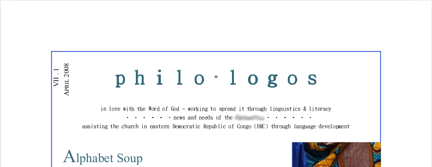 revamped philologos header