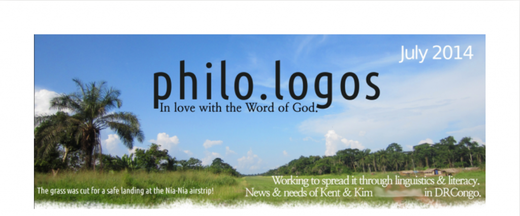 Header for Philologos XIII number 3